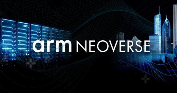 Arm發表Neoverse解決方案,迎接一兆台智慧裝置的世界