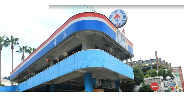 北台灣汽機車族都可能受影響!中油 95無鉛 汽油品質檢出不合格,確認為桃園煉油廠摻配料品質不穩定