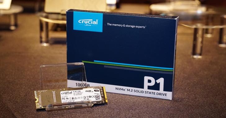 美光推出首款搭載 NVMe PCIe 技術的 Crucial P1 SSD,台灣成為亞太地區首發