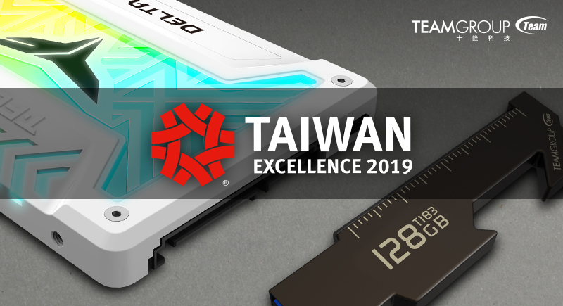 十銓科技T-FORCE DELTA RGB SSD發光固態硬碟與T183工具碟榮獲台灣精品獎