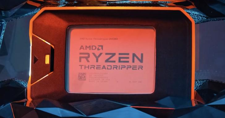 AMD第2代Ryzen Threadripper桌上型處理器擴大產品陣容,即日上市