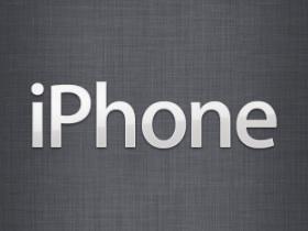 iOS 5 Beta 2 實測,開放 iTunes Wi-Fi 同步