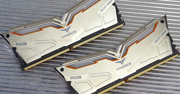經典造型換色縮減時序再出發,支援 AMD 平台 Team Group NIGHT HAWK Legend RGB DDR4 測試