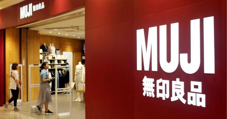 在中國,你在路上看到招牌寫著「無印良品」的店面不一定是你認識的那間「無印良品」