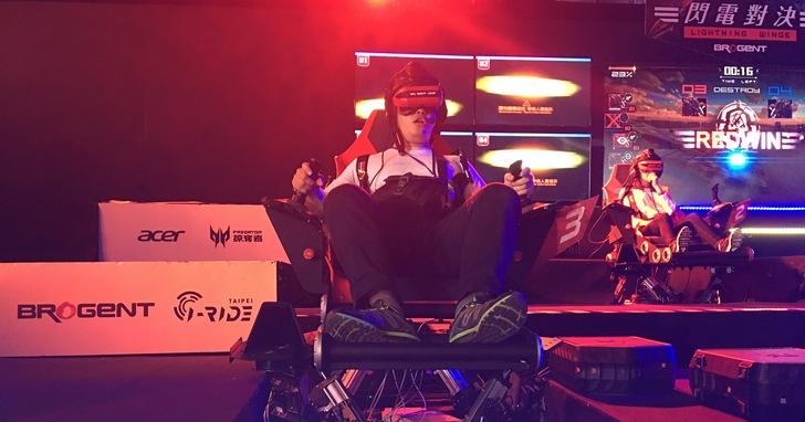 宏碁攜手智崴,舉辦全台巡迴VR電競體感爭霸賽