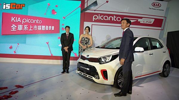 安全、風格資優生,KIA Picanto、Picanto GT-Line正式發表,全車系「49.9萬」元起輕鬆入主!