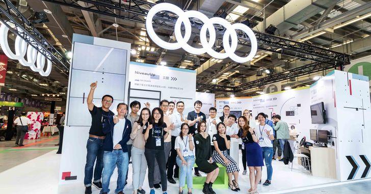 Audi扶植台灣優秀新創,預見2025人車關係新藍圖