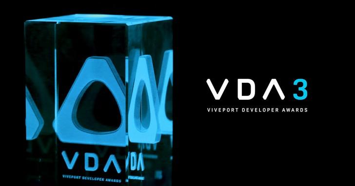 VIVEPORT開發者大獎開跑,獎額高達5萬美元
