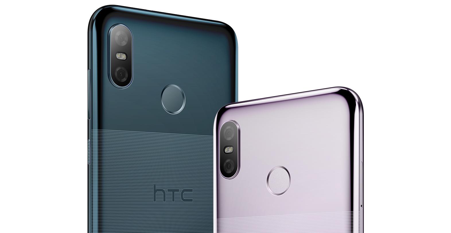 HTC U12 life 大容量版本將上市,遠傳開賣 6GB/128GB 版