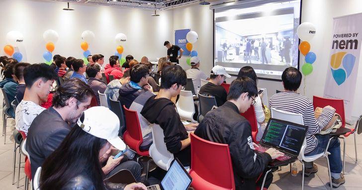 NEM台北技術交流論壇,北美負責人表態區塊鏈未來5年喜大於憂