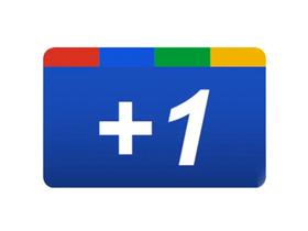 在部落格嵌入 Google+1 按鈕