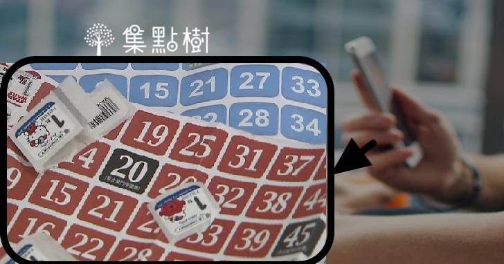 餐廳、飲料集點可有可無?台灣團隊打造「集點樹」利用區塊鏈讓A店家的集點也能「漫遊」到B家兌換