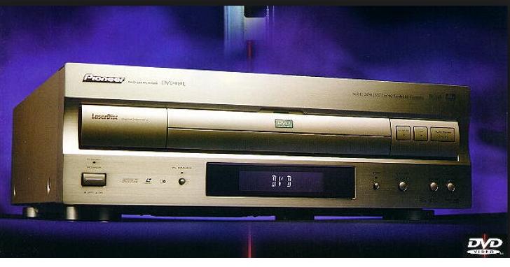 曾是第一間開發出LD雷射影碟的公司,日本 Pioneer(先鋒)宣布被香港投資公司收購、將裁員近3000人