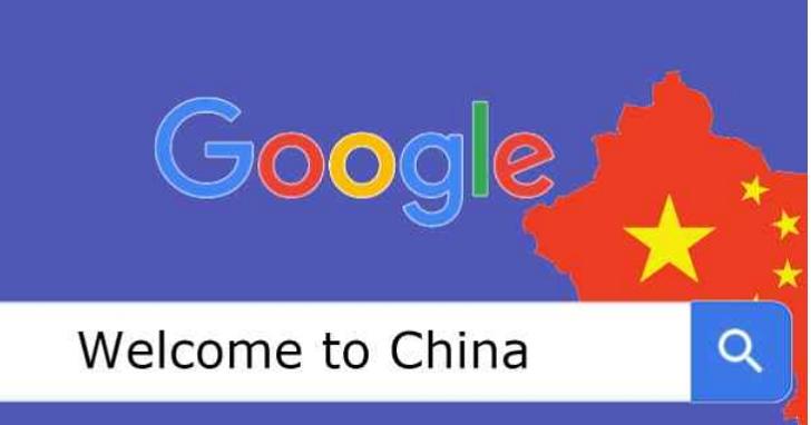 Google 東廠搜尋團隊解散!終止中國版搜尋引擎開發計畫