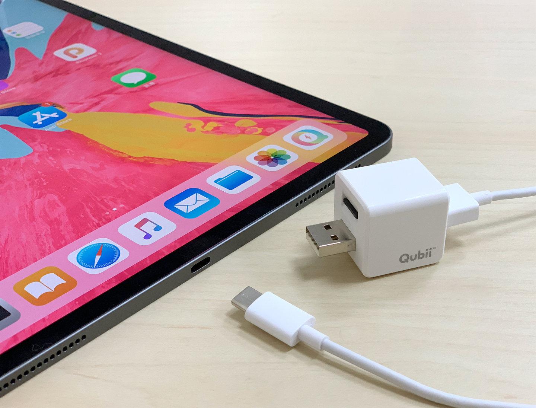 新iPad  Pro改USB-C規格,蘋果認證Qubii備份豆腐搶先達陣!