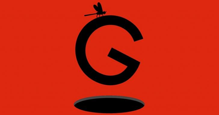 存在嚴重安全、隱私和道德漏洞的 Google  Dragonfly 計劃,終於正式破產了