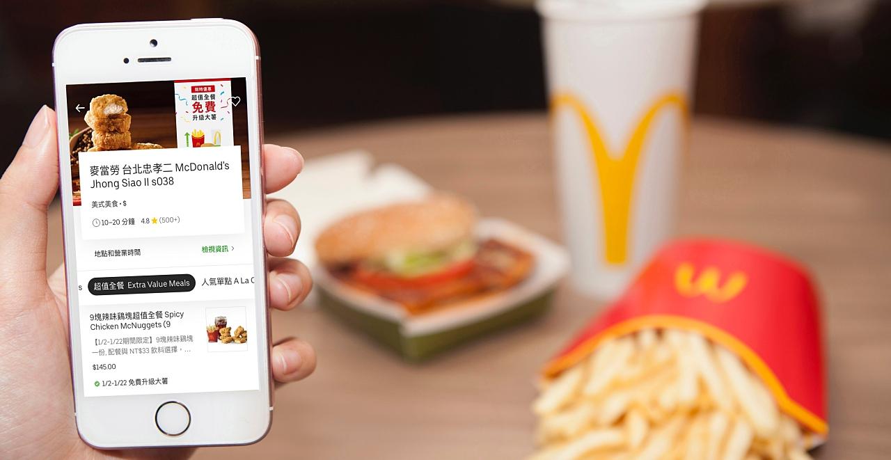 百家麥當勞加入Uber Eats!新北、桃園、新竹、台中及高雄共104家可外送