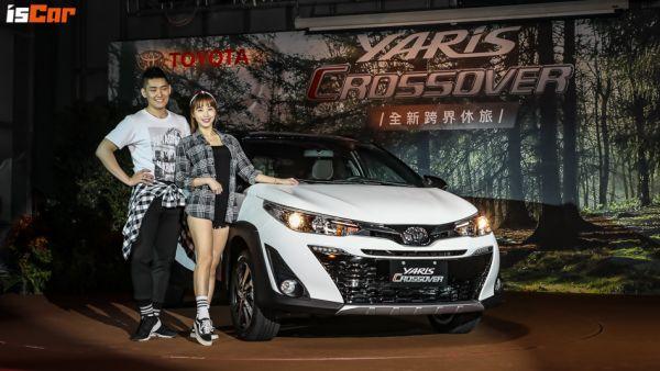 「跨界小鴨」玩味風潮,Toyota Yaris Crossover「63.9萬元起」新裝上市!