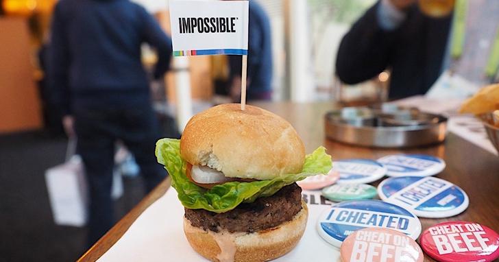 今年CES 「人造肉」首次以 「科技產品」參展,所有媒體幾乎分不出來和真肉有什麼不同