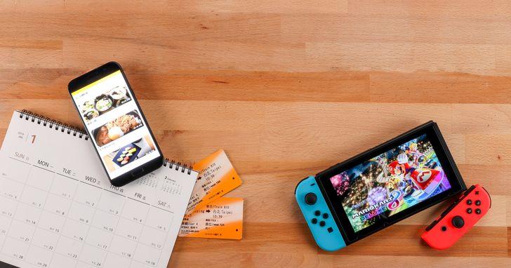 2019年連假總整理,利用4大科技幫你規劃假期 想當沙發馬鈴薯也沒問題!