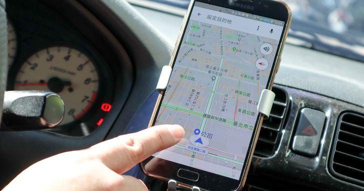 連假出遊,這7款行車助理應用APP幫你找車位、導航、解決交通問題