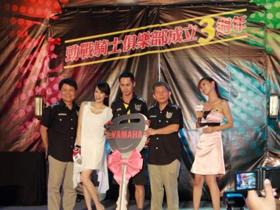 2011 勁戰大會師 YAMAHA與勁戰車主夏夜同歡慶週年
