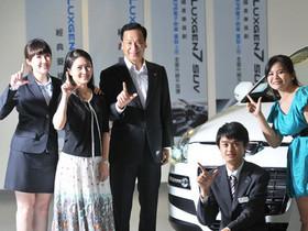 LUXGEN 2013全國菁英召募開放報名,提供2萬6千元保障底薪!