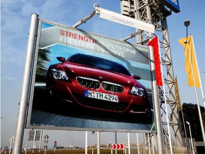 【得獎公佈】BMW M-Power超值贈品兌換!