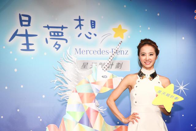 蔡依林擔任 Mercedes-Benz星夢想年度星夢想大使