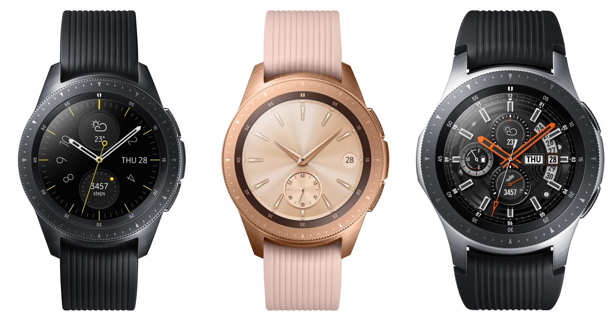 三星也推 eSIM 版手錶囉!Galaxy Watch LTE 一月中上市