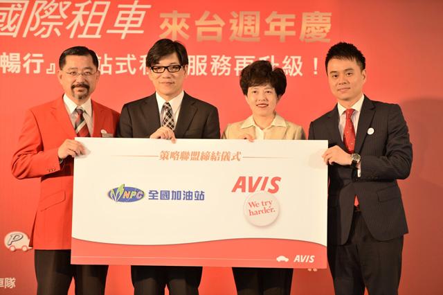 AVIS Taiwan來台慶周年,服務站總數突破30站!