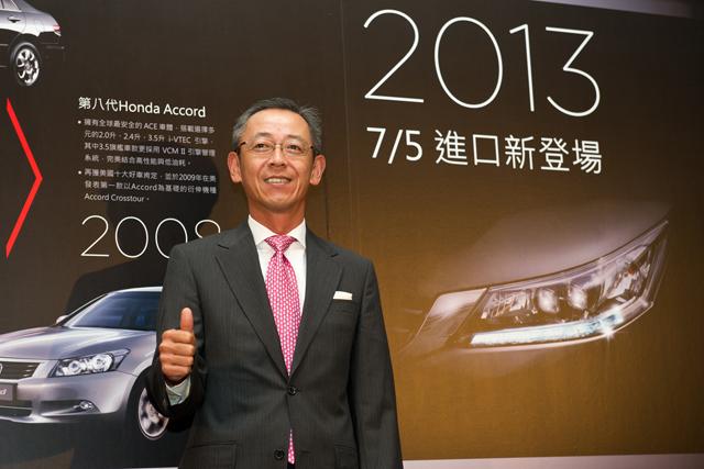 全新第九代 Honda Accord將於7月5日正式上市,即日起開放預購價130~150萬元