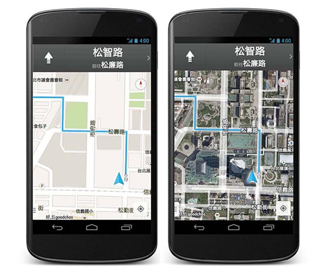 全新Google行動版地圖上線,語音導航同步在台啟航!老舊的導航機終於可以丟掉了!