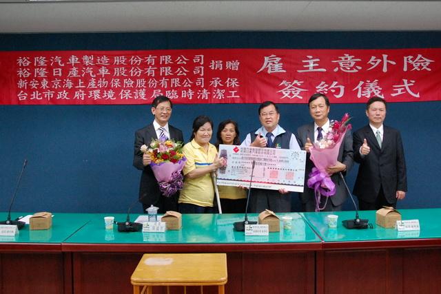 裕隆汽車、裕隆日產汽車延續義舉 捐贈百萬愛心 嘉惠台北市環保局市民臨時工