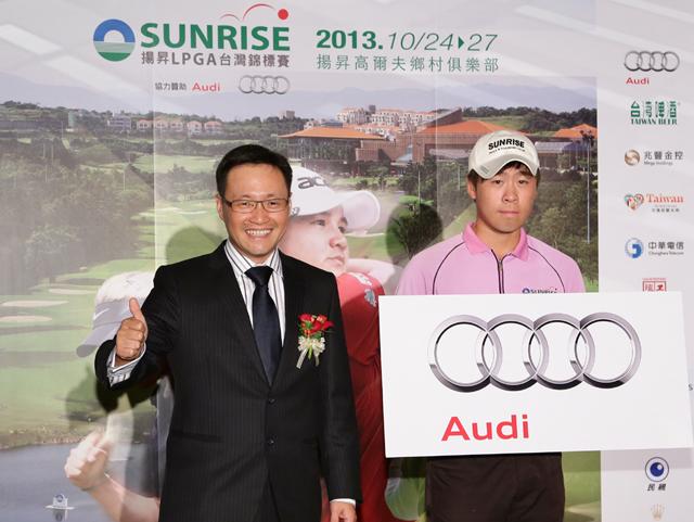 2013揚昇LPGA台灣錦標賽光輝十月熱力開打!台灣奧迪汽車第三度光榮受邀獨家贊助