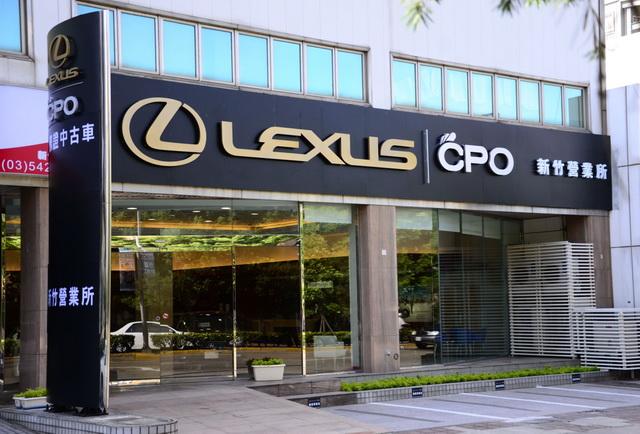 LEXUS CPO原廠認證中古車售後服務及保證體制全面升級!不說出去沒人知道你買的是二手車