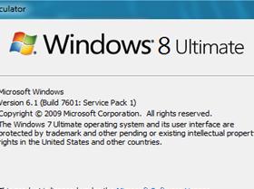 搶鮮享受山寨版 Windows 8 介面