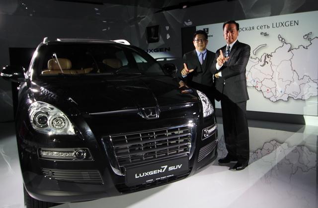 Luxgen7 SUV正式進軍俄羅斯!首座Luxgen汽車生活館 9/7在莫斯科正式開幕