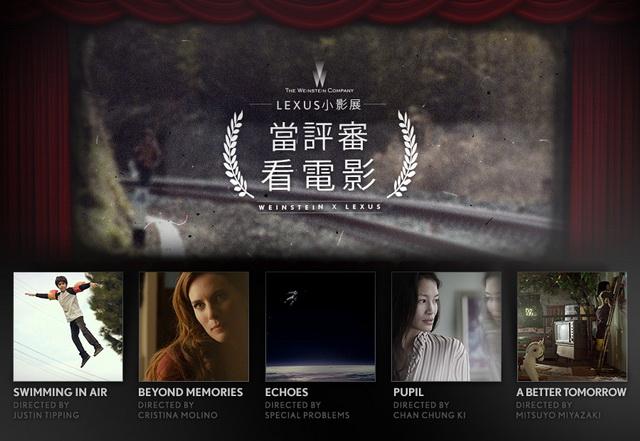 LEXUS 與奧斯卡 WEINSTEIN 影業合作打造LEXUS Short Films 邀請您 看電影 做評審 抽大獎