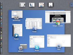 OS X Lion 深入測試:用 Mission Control 鳥瞰你的 Mac