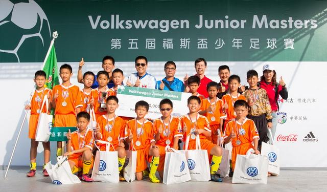 第五屆Volkswagen Junior Master福斯盃少年足球賽 協和國小蟬聯奪冠