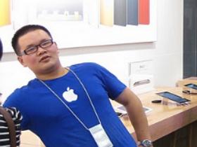 昆明的山寨 Apple Store 遭調查.....過關?
