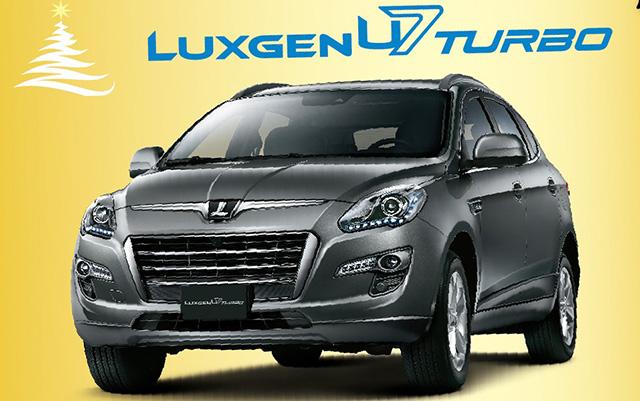 LUXGEN全車系同享6年6大系統不限里程保固