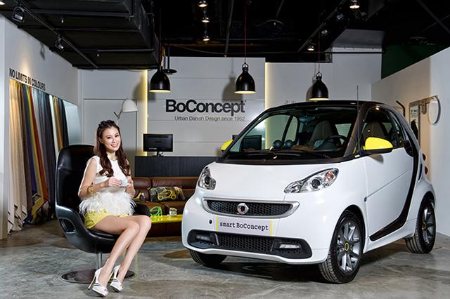 北歐家具簡約風 + 時尚微型車= smart  BoConcept