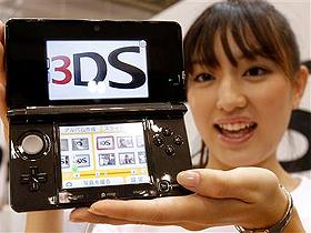 3DS 大降1萬日圓,下代產品推出確定?