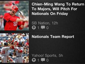 Hitpost Sports App,掌握第一手體育新聞