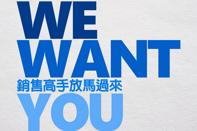 「WE WANT YOU」!HYUNDAI擴大聯合招募