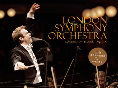 BMW總代理汎德公司榮耀呈獻-倫敦交響樂團