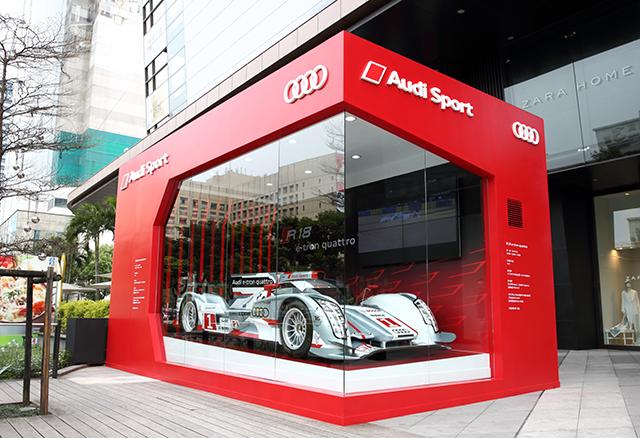 全新Audi RS專屬網站正式上線 有獎徵答活動開跑,利曼賽事現身信義商圈!