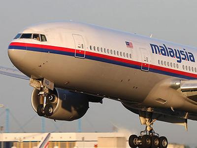 馬航 MH370客機怎麼可能在科技如此發達的2014年失蹤呢?